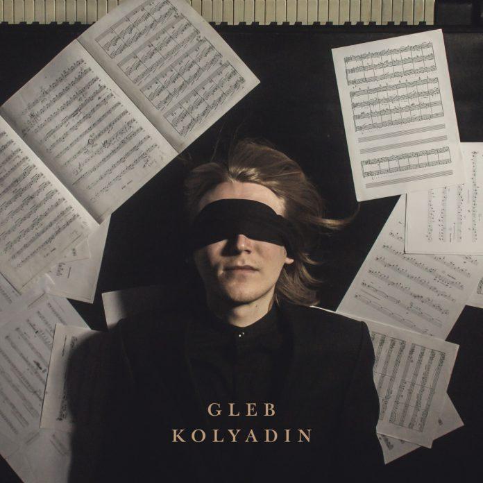 Gleb Kolyadin
